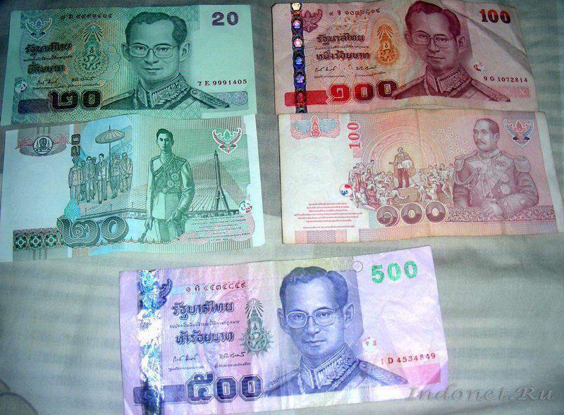 Тайские деньги: банкноты