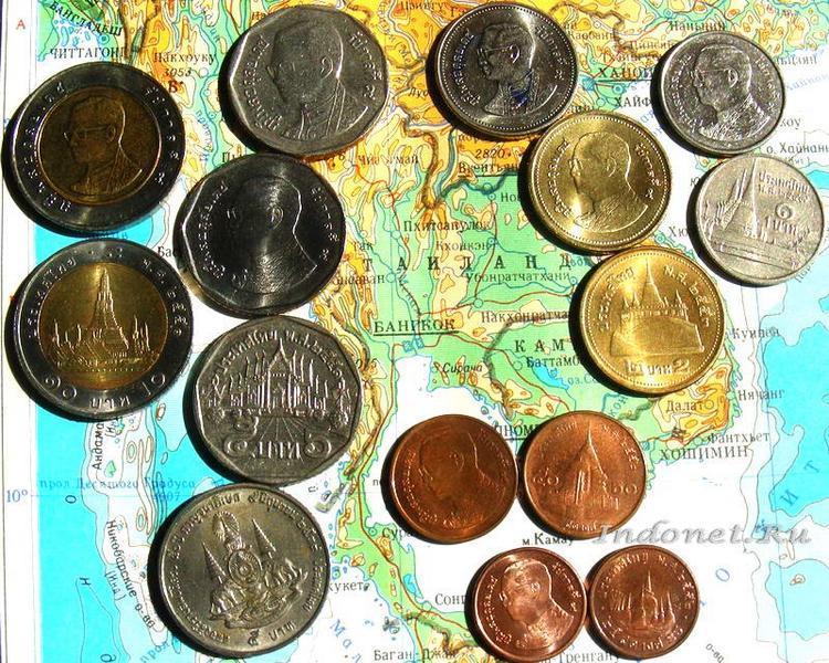 Деньги Таиланда, монеты