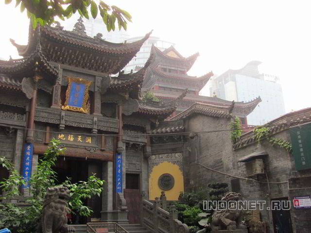 China_16_Chongqing.jpg
