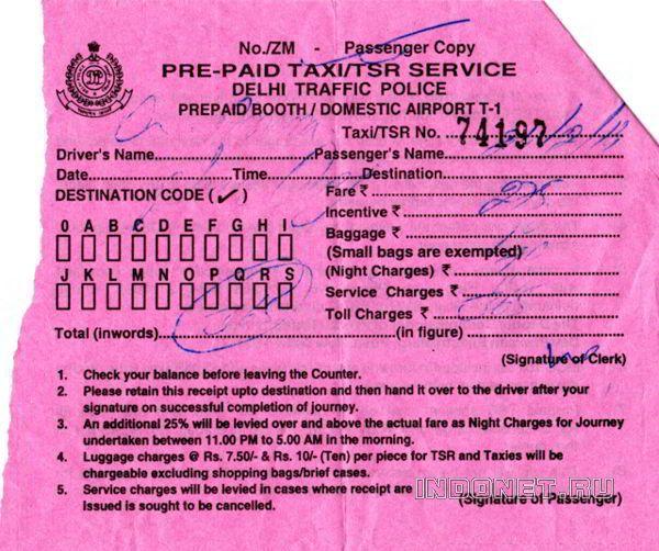 prepaid-taxi
