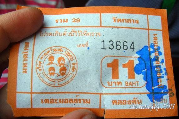 Билет на рейсовую лодку, плавающую по каналам (клонгам)  Бангкока