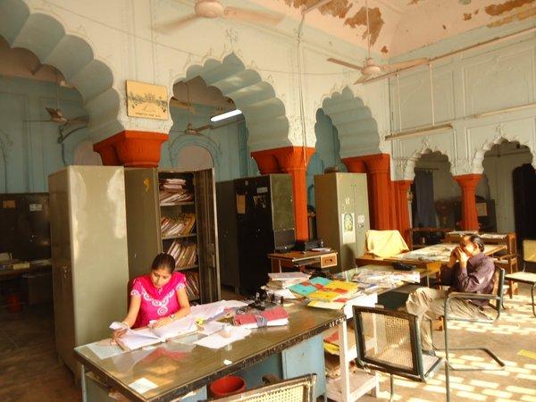 Служебный офис в Моти Махал