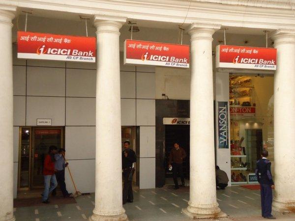 ограбленный банк