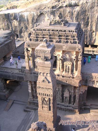 Храм Кайласанатха в Эллоре сверху