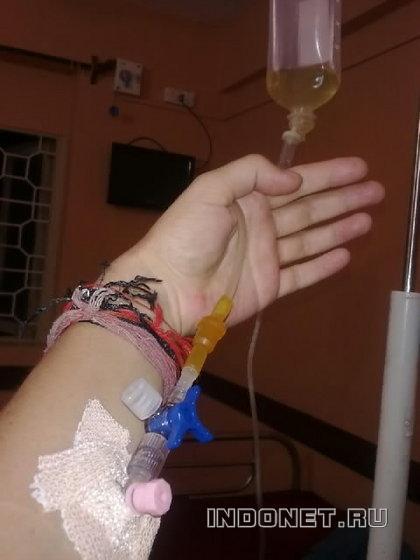 индийский госпиталь, моя капельница