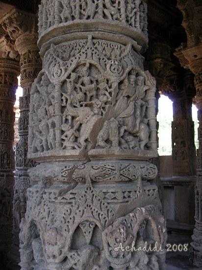 Колонны храма солнца