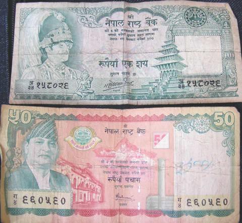 Непальские рупии, банкноты 100 и 50 аверс