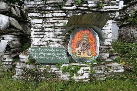 Каменные письмена