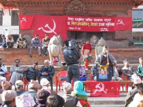 Коммунистический митинг в Катманду