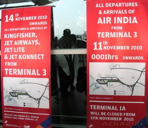 Перевод внутренних рейсов в международный аэропорт Дели