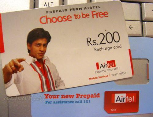 Как положить деньги на счет индийского мобильного телефона