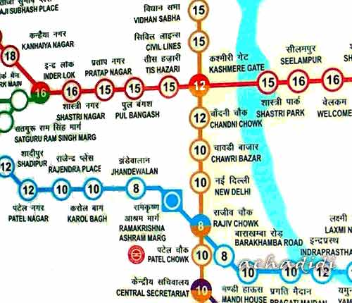 Схема делийского метро, фрагмент
