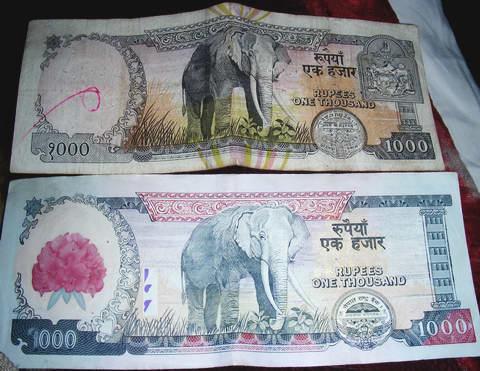 1000 непальских рупий