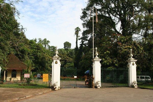 Пераденья. Ворота Королевского ботанического сада