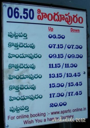 Расписание автобуса Путтапарти - Пенуконда