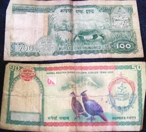 Непальские рупии, 100 и 50 рупий реверс