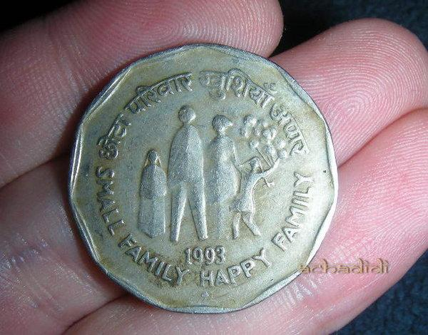 Счастливая семья - индийская монета