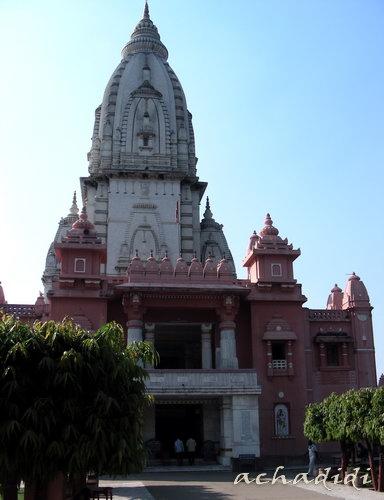 Новый храм Вишванатх в Варанаси