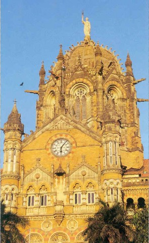 Железнодорожная станция им. Чхатрапати Шиваджи